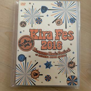 Kiramune festival 2016(その他)
