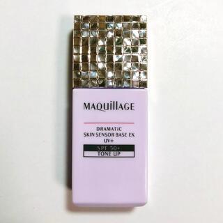 MAQuillAGE - マキアージュ ドラマティックスキンセンサーベース EX UV+ 資生堂 化粧下地