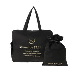 Maison de FLEUR - コンパクトキャリーバッグ メゾンドフルール