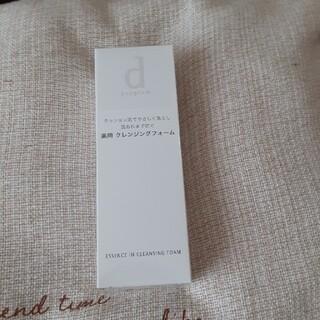 資生堂 dプログラム エッセンスイン クレンジングフォーム 敏感肌用洗顔料(12
