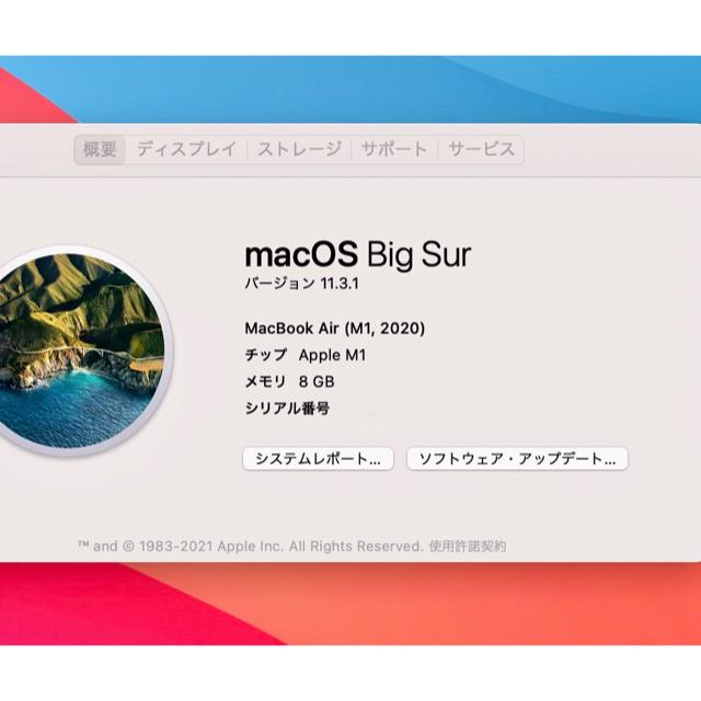 MacBook Air M1(8GB/256GB) スペースグレイ スマホ/家電/カメラのPC/タブレット(ノートPC)の商品写真