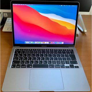 MacBook Air M1(8GB/256GB) スペースグレイ