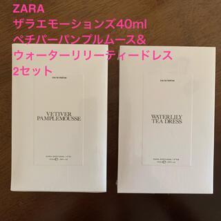 ザラ(ZARA)のZARAザラエモーションズ オードパルファム2セット(香水(女性用))