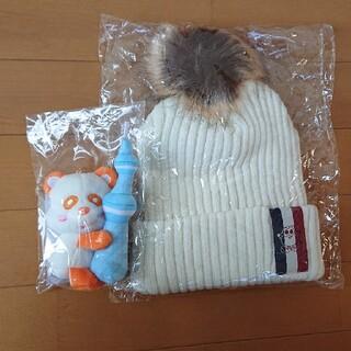 トリプルエー(AAA)の【新品未使用】Nissy ニット帽 & スカイツリーパンダ 橙 セット(ミュージシャン)