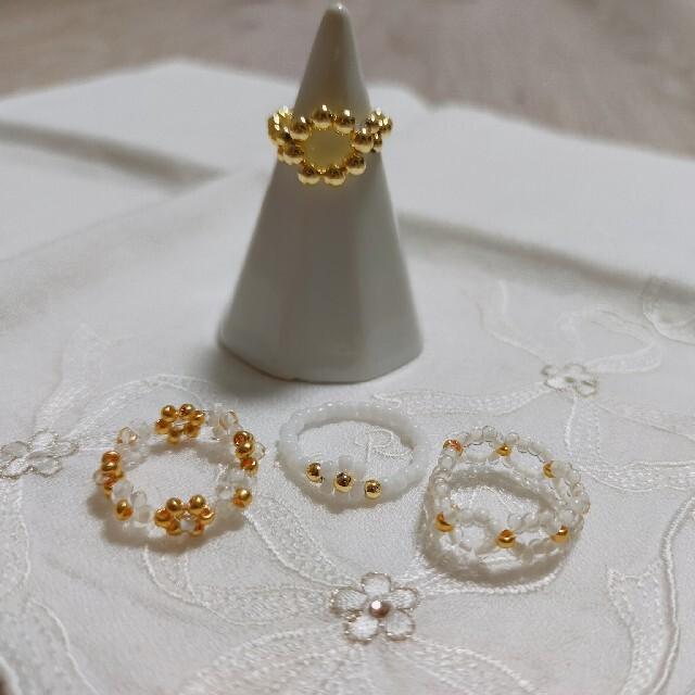 ビーズ 指輪 4点セット ホワイト×ゴールド ハンドメイド ハンドメイドのアクセサリー(リング)の商品写真