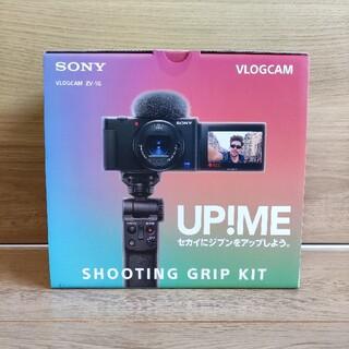 ソニー(SONY)のSONY VLOGCAM ZV-1G シューティンググリップキット(コンパクトデジタルカメラ)