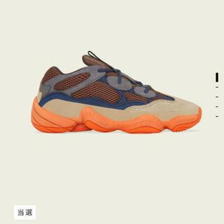 アディダス(adidas)のadidas yeezy 500 ENFLAME 27.0cm(スニーカー)