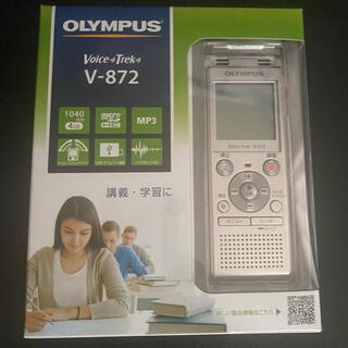 オリンパス(OLYMPUS)のボイスレコーダー V872 新品(その他)