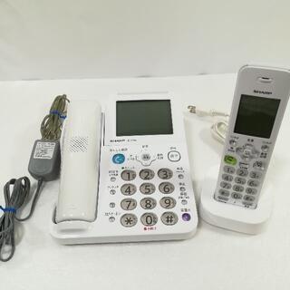 シャープ(SHARP)の匿名配送!シャープ 電話機 コードレス 子機1台付きJD-AT85CL(その他)