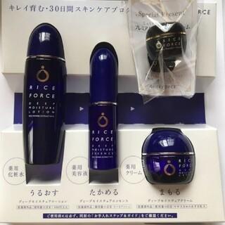 ライスフォース - 【新品未開封】ライスフォース 30日 トライアルキット