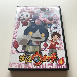 妖怪ウォッチ 第4巻 DVD(アニメ)