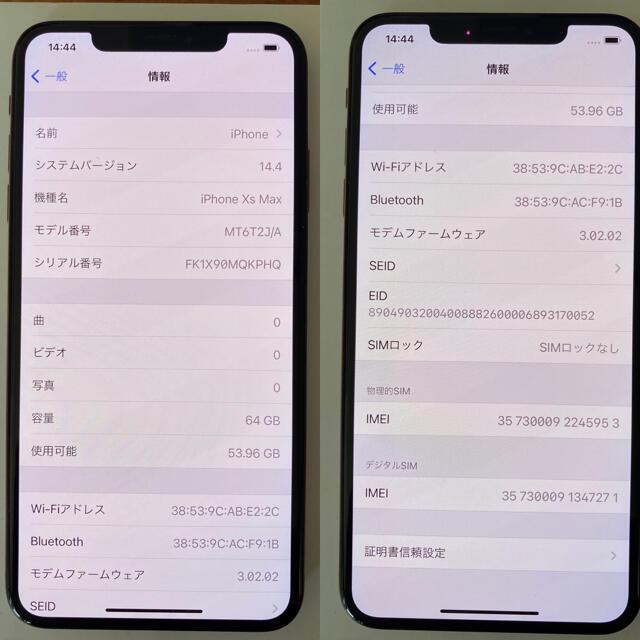 Apple(アップル)のiPhone XS Max 64GB ゴールド SIMフリー スマホ/家電/カメラのスマートフォン/携帯電話(スマートフォン本体)の商品写真