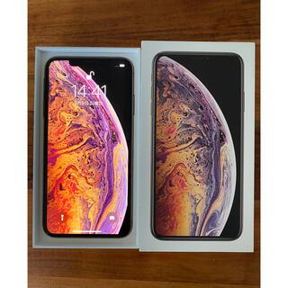 Apple - iPhone XS Max 64GB ゴールド SIMフリー