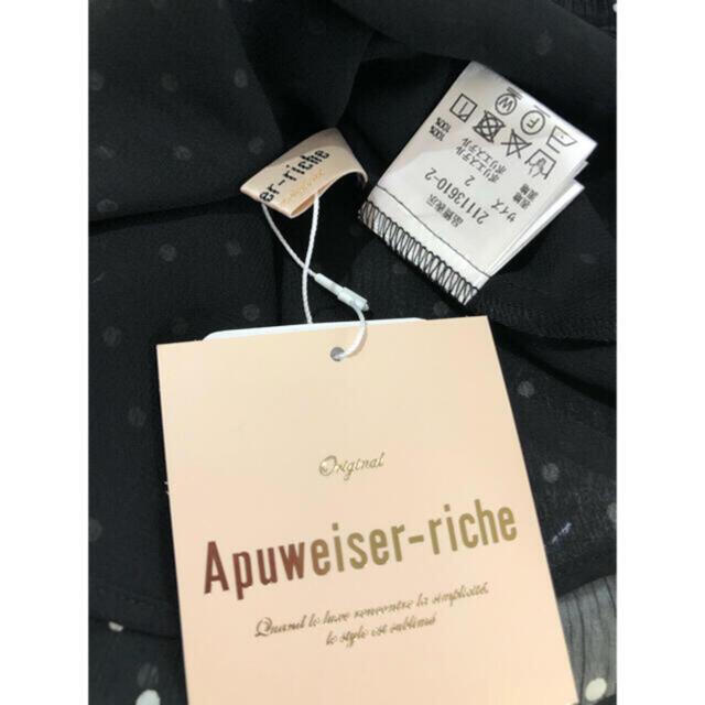 Apuweiser-riche(アプワイザーリッシェ)の2021SS 新作🌷🌸Apuweiser-riche🌸 フリルブラウス レディースのトップス(シャツ/ブラウス(長袖/七分))の商品写真