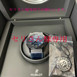 ウブロ(HUBLOT)のウブロ クラシックフュージョンのセラミックブルー(腕時計(アナログ))