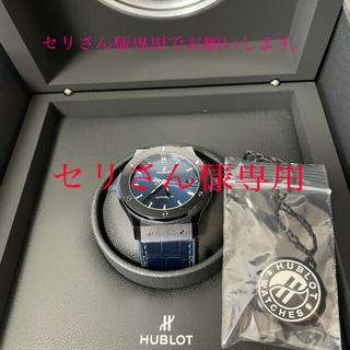 ウブロ クラシックフュージョンのセラミックブルー(腕時計(アナログ))