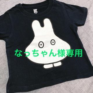 Design Tshirts Store graniph - グラニフ ミッフィー Tシャツ おばけ 90