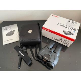 キヤノン(Canon)のCanon 防振双眼鏡 10×30IS(その他)