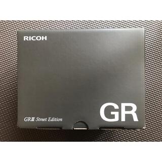 リコー(RICOH)の新品 未使用 RICOH GR GR3 Street Edition リコー(コンパクトデジタルカメラ)