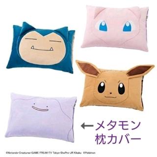 しまむら - 新品 ポケットモンスター 枕カバー メタモン しまむら限定