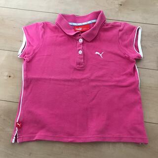 プーマ(PUMA)のPUMAポロシャツ 110(Tシャツ/カットソー)