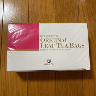 帝国ホテル オリジナルリーフティーバッグ 紅茶(茶)