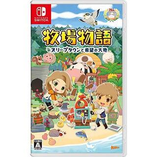 ニンテンドースイッチ(Nintendo Switch)の新品未開封牧場物語 オリーブタウンと希望の大地(携帯用ゲームソフト)