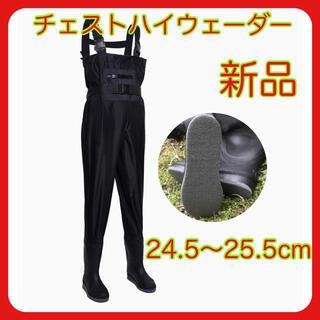 チェストハイ ウェーダー ブラック 釣り 防水透湿 胴付長靴 24.5~25.5(ウエア)