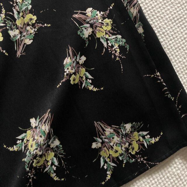 SHIPS for women(シップスフォーウィメン)のSHIPS・シップス◆フラワープリント ギャザーマキシスカート レディースのスカート(ロングスカート)の商品写真