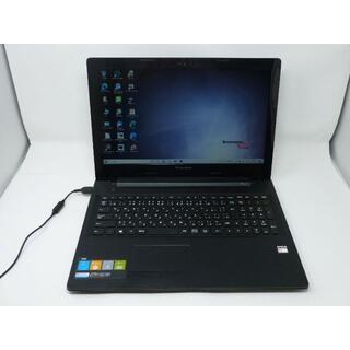Lenovo - Lenovoノートパソコン G50-45 Office2019 SSD120GB