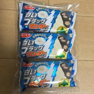 白いブラックサンダー3個(菓子/デザート)