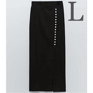 【新品未使用】ZARA ボタン付きリブスカート リブ編みロング L(ロングスカート)