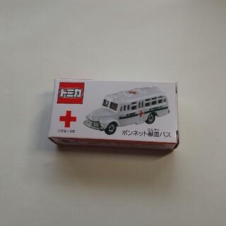 トミカ  ボンネット献血バス