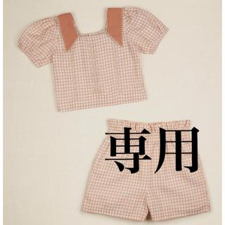 Apolina☆DOLORES SET - PICNIC CHECK☆5-7y