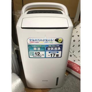 アイリスオーヤマ - アイリスオーヤマ 空気清浄 除湿機 DCE-120
