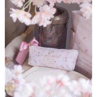 メゾンドフルール(Maison de FLEUR)の新品 sakuraペンケース(ペンケース/筆箱)