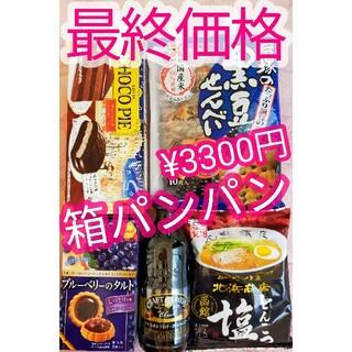 ✨最終売りつくし✨ 北海道フェア ラーメン お菓子詰め合わせ 食品詰め合わせ(菓子/デザート)