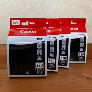 キヤノン(Canon)のCanon PIXUS 320 PGBK BCI-320PGBK(オフィス用品一般)