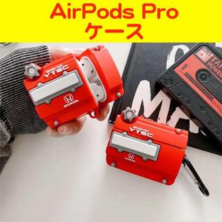 Airpods Pro VTEC 保護ケース カバー エアーポッズ HONDA(その他)