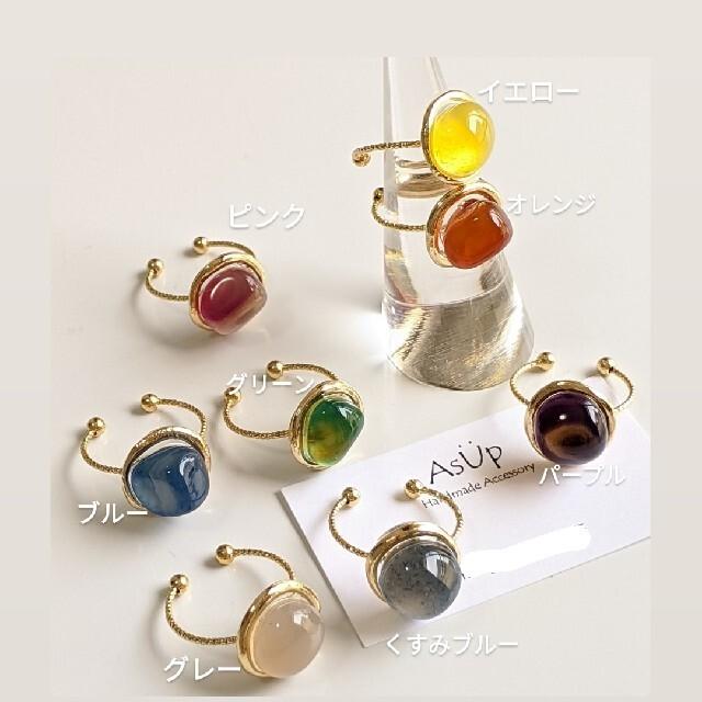 No.1000 天然石の一粒リング 指輪 カラフル レジンアクセサリー シンプル ハンドメイドのアクセサリー(リング)の商品写真