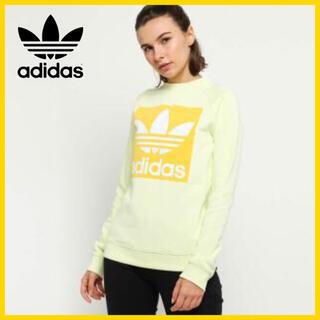 アディダス(adidas)のadidas originals トレーナー 黄色 【購入時コメント不要です】(トレーナー/スウェット)