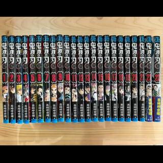 鬼滅の刃 1巻 〜 23巻 全巻セット
