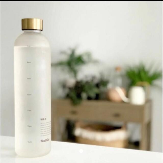Ron Herman(ロンハーマン)の新品  Healthish WB-1 Bottle 正規品 インテリア/住まい/日用品のキッチン/食器(タンブラー)の商品写真