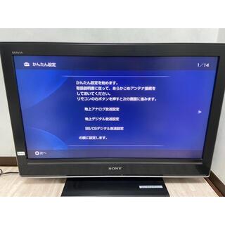 ソニー(SONY)のSONY 32型テレビ(テレビ)