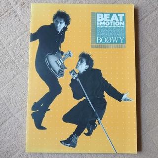 バンドスコア BOOWY / BEAT EMOTION(ポピュラー)