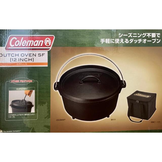 Coleman(コールマン)のご専用ページ スポーツ/アウトドアのアウトドア(調理器具)の商品写真