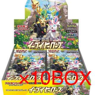 ポケモン(ポケモン)のイーブイヒーローズ 10ボックス(Box/デッキ/パック)
