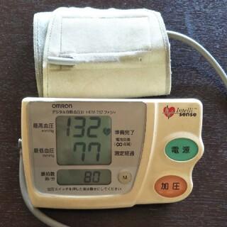 オムロン(OMRON)のオムロン 血圧計 ファジイ(その他)