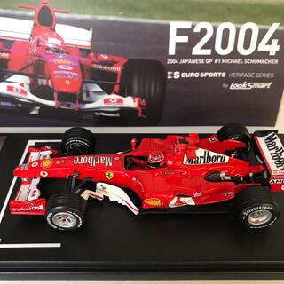 1/43 フェラーリ F2004 シューマッハ 2004 日本GP優勝車
