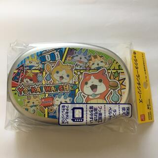 バンダイ(BANDAI)の妖怪ウォッチ アルミ 子供 お弁当箱 ランチBOX(キャラクターグッズ)